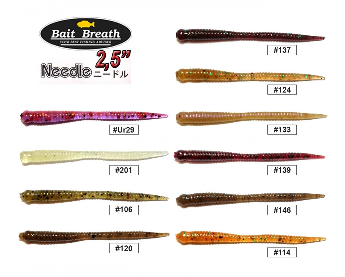 "Силикон Bait Breath U30 Needle 2.5"" #129"