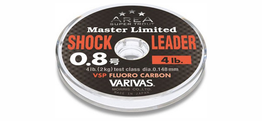 Флюорокарбон Varivas Trout Area MLD Shock Leader VSP FLUORO 0.148mm #0,8