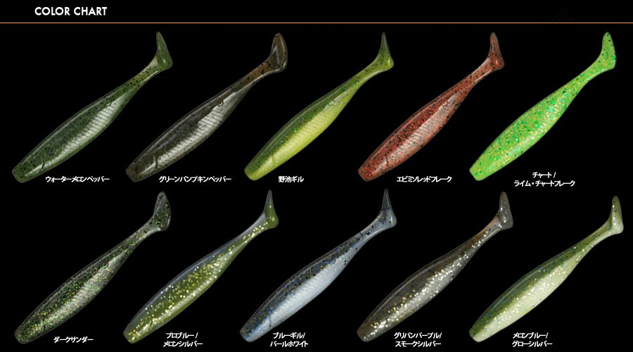 "Силикон Jackall Dagger Minnow 5"" #Green Pumpkin Pepper"